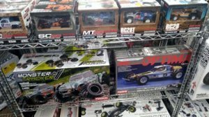 JackWagon R/C showroom18