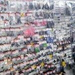 JackWagon R/C showroom39